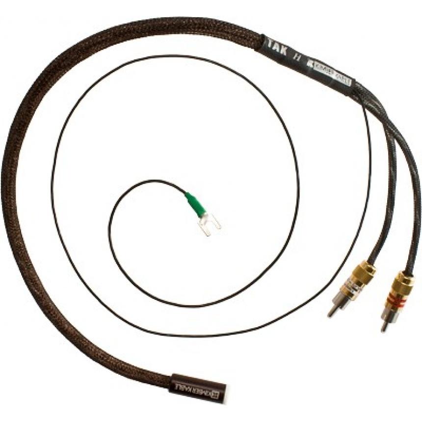 Atlas Cable Element Integra 0.5m
