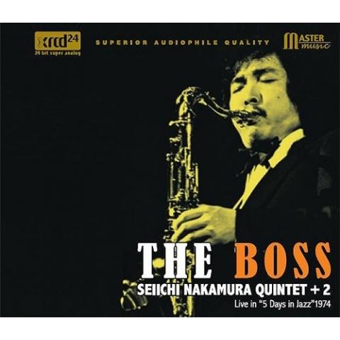 The BOSS Seiichi Nakamura...