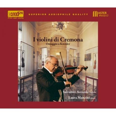 I violini di Cremona...